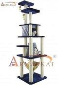 Armarkat-Classic-Large-AC8301P-navy-Blue
